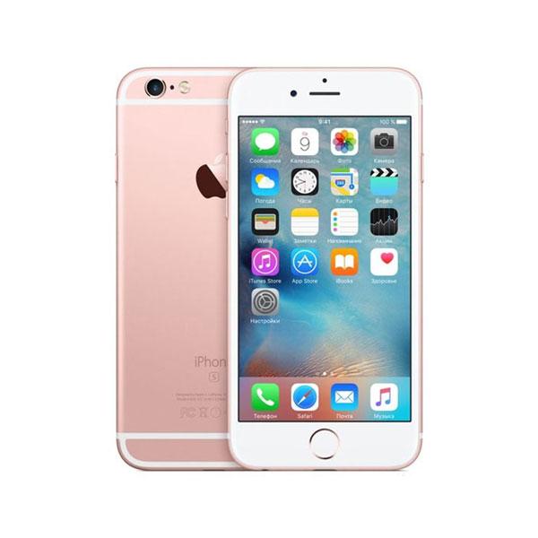 iphone 6 rose new