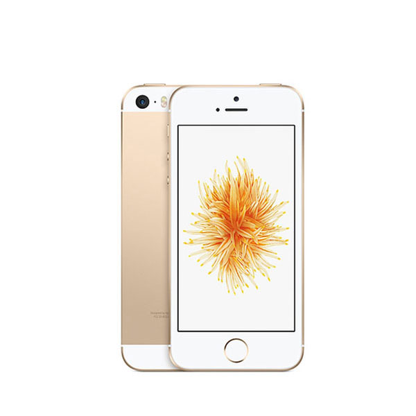 iphone se gold new2